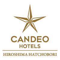 カンデオホテルズ広島八丁堀 様ロゴ