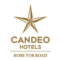 カンデオホテルズ神戸トアロード 様ロゴ